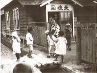 100_1_genkan.JPGのサムネール画像