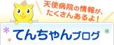 subcol_title_tenblog.jpg